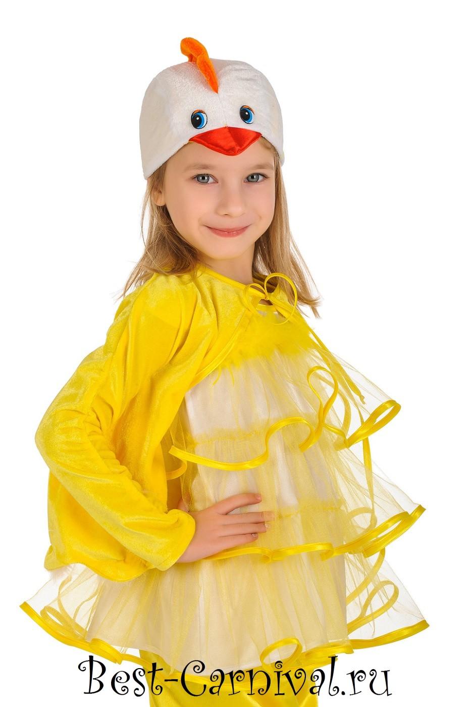 Купить карнавальный костюм для девочки Скромный цыпленок