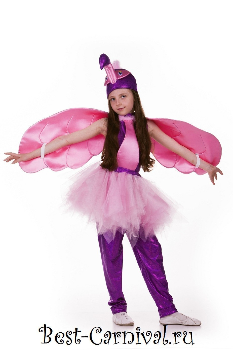Flamingo costume kids
