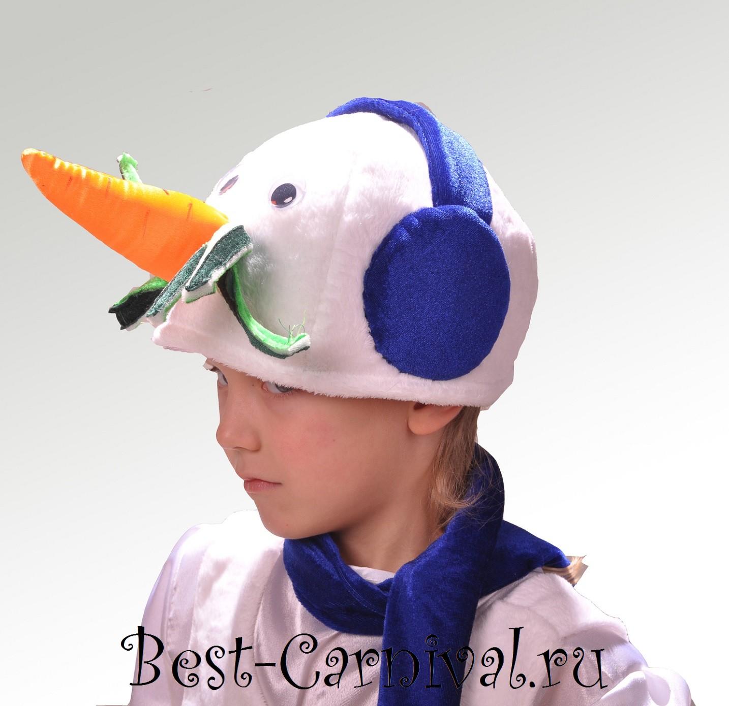 детский комбинезон гулливер