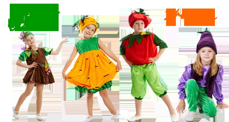 Костюмы овощей и фруктов для детей фото своими руками 15